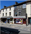 SN5748 : Creative Cove, High Street, Lampeter by Jaggery