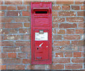 ST9474 : VR letterbox in wall, Tytherton Lucas by Vieve Forward
