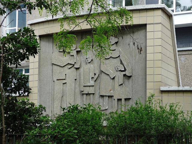 Sculpture, Wynford Road