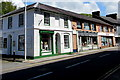 SN5748 : Mary Kate Boutique, 17 Harford Square, Lampeter by Jaggery
