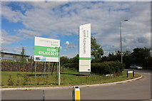 SP6020 : The entrance to Symmetry Park Bicester by David Howard