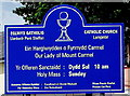 SN5748 : Catholic Church information board, Lampeter by Jaggery