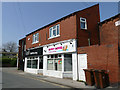 SE2918 : Shops on Tithe Barn Street, Horbury by Stephen Craven