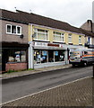 SO1403 : Carpet shop and van, Commercial Street, New Tredegar by Jaggery
