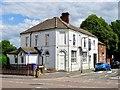 SK2323 : The former Prince Arthur Hotel by Ian Calderwood
