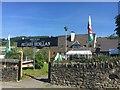 SO0452 : Entrance to Neuadd Henllan by Graham Hogg
