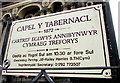 SS6697 : Capel y Tabernacl 1872 name sign, Morriston, Swansea by Jaggery