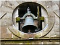 NN0908 : Inveraray Church Bell by Gerald England