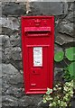 SH7956 : Victorian post box, Betws-y-coed by Meirion
