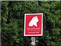 TM3973 : The new sign of The Queen's Head at Bramfield by Adrian S Pye