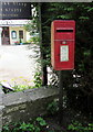 SO1122 : Queen Elizabeth II postbox, Station Road, Talybont-on-Usk by Jaggery