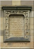 NS5565 : Inscription on the William Pearce Institute, Govan by Alan Murray-Rust