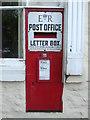 ST6839 : Enamel post office letterbox by Neil Owen