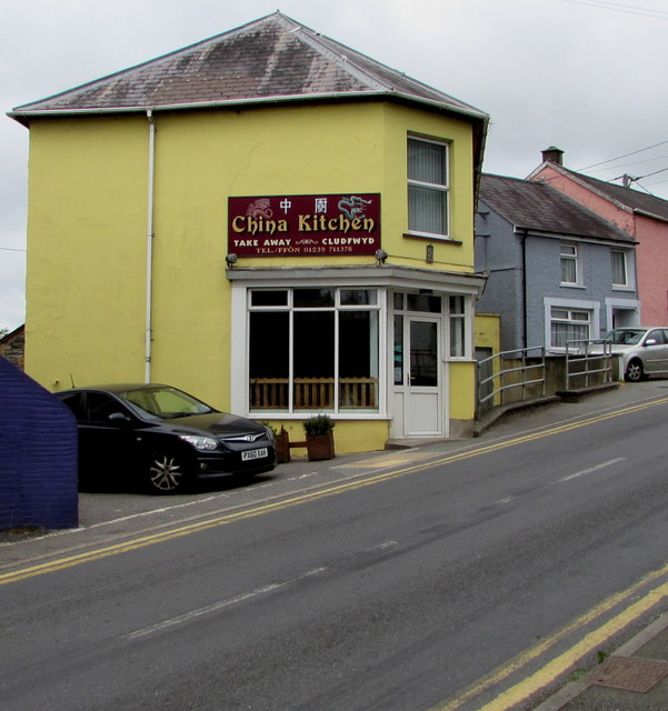 China Kitchen In Adpar, Ceredigion © Jaggery Cc-by-sa/2.0