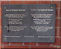 SN4119 : Secure Stations Scheme plaque, Carmarthen by Jaggery