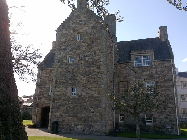 Mary Queen of Scots' Visitors Centre