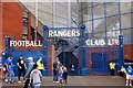 NS5564 : The Ibrox Gates by Steve Daniels