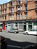 NS5565 : Business Centre, Govan Road by Richard Sutcliffe