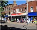 SS9512 : Poundstretcher, Fore Street, Tiverton by Jaggery