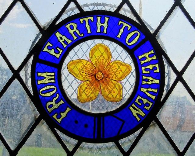 Window detail - St Eloy's Church, Great Smeaton
