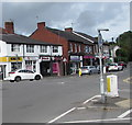 ST3390 : Station Road shops, Caerleon by Jaggery