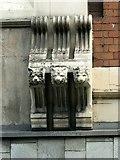 SK5640 : Three animal heads, Derby Road – 1 by Alan Murray-Rust