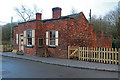 SO9491 : Black Country Living Museum - toll house by Chris Allen
