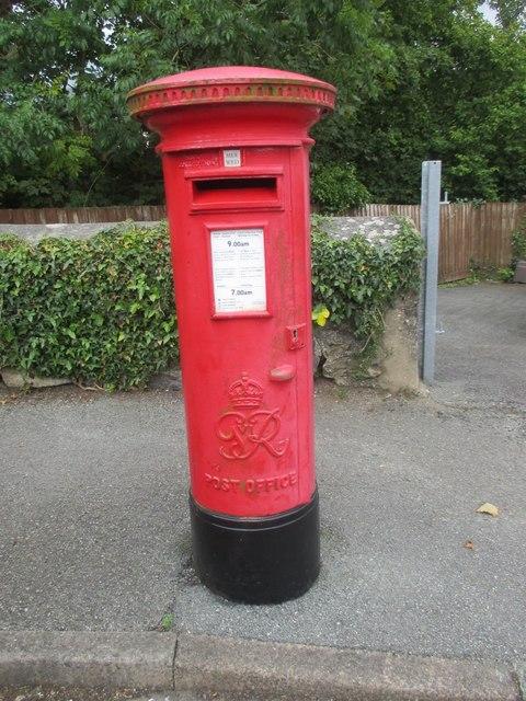 King George VI pillar box, Bethesda