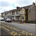ST1495 : Row of stone houses, Chapel Terrace, Hengoed by Jaggery