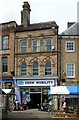 SK5361 : 23A Market Place, Mansfield by Alan Murray-Rust
