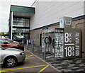 ST2995 : Open-air self-service launderette in Cwmbran by Jaggery