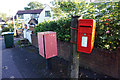 SP2879 : Postbox on Broad Lane by Ian S