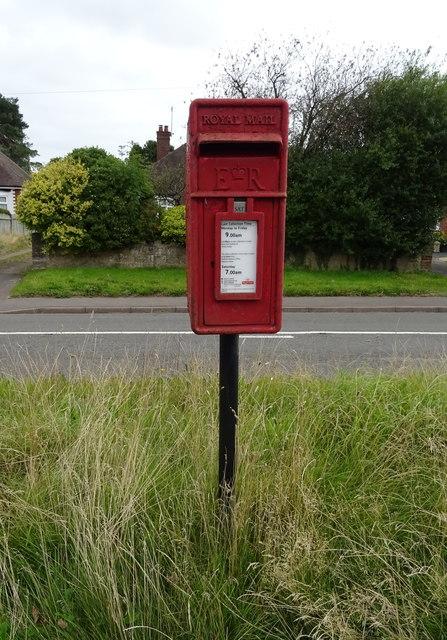 Elizabeth II postbox on Creswell Grove, Stafford