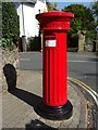 SO7745 : Victorian pillarbox by Philip Halling