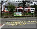 SO1073 : Banner on school railings, Llanbister by Jaggery