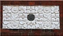 TG5307 : 12 Euston Road (decorative brickwork) by Evelyn Simak