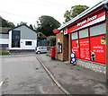 SS9868 : Boverton Post Office and Village Shop by Jaggery