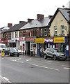ST3089 : Malpas Convenience Store, Crindau, Newport by Jaggery
