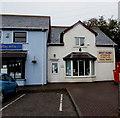 SS9668 : West Farm Veterinary Clinics Ltd in Llantwit Major by Jaggery