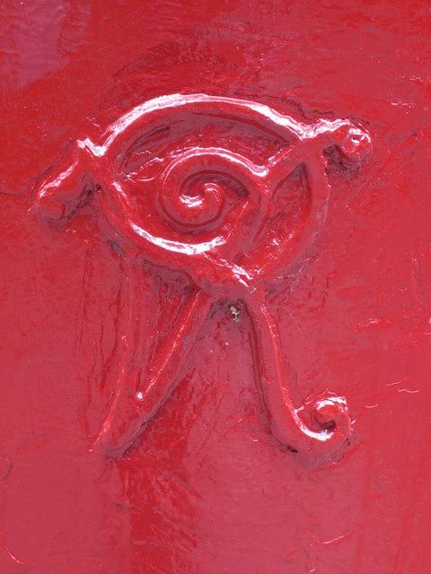 Victorian postbox, Eton Avenue / Strathray Gardens, NW3 - royal cipher