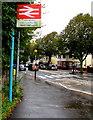 ST1880 : Bilingual railway station name sign, Heath Halt Road, Cardiff by Jaggery