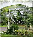 SY8089 : Engraved glass detail, Church of St Nicholas, Moreton by Brian Robert Marshall