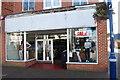 SZ6199 : High Street, Gosport (78) by Barry Shimmon