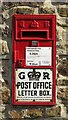 "NY8545 : George V ""Ludlow"" postbox at the Allenheads Heritage Centre (2019) by Mike Quinn"