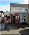 SS9668 : Plaza Toymaster in Llantwit Major town centre by Jaggery