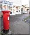 ST0666 : Queen Elizabeth II pillarbox,  Fontygary Road, Rhoose by Jaggery