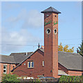 SJ9033 : Former fire station tower in Stone, Staffordshire by Roger  Kidd
