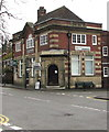 SO4593 : Former Barclays Bank branch, Church Stretton  by Jaggery