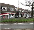 ST3091 : SPAR, 173 Larch Grove, Malpas, Newport by Jaggery