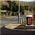 ST2189 : Giant Costa coffee cup alongside the A468, Machen by Jaggery